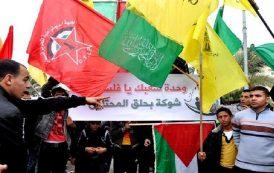 مسيرة القوى الوطنية والإسلامية اليوم ضعيفة وليست على مستوى الحدث القدس