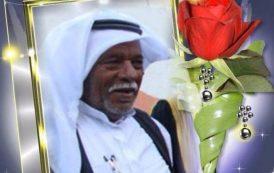 عامان على رحيل المناضل رجل الاصلاح الحاج عبد العزيز محمد أبو شريعه أبو احمد