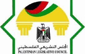 12 عام انتخاب المجلس التشريعي الفلسطيني الشرعيات تنتهي معا لا احد يسبق الاخر