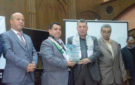 تهنئة للأخ عبد السلام إسماعيل هنيه بحصوله على أبرز شخصيه رياضيه على مستوى الوطن