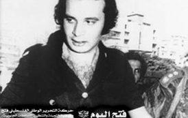 39 عام على استشهاد الأمير الأحمر الشهيد ابن الشهيد علي حسن سلامه