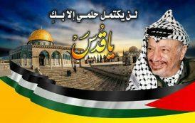 عصر اليوم سيتم تجديد لوحة الرئيس الشهيد ياسر عرفات امام المجلس التشريعي