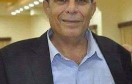 وداعا اخي الرائع صاحب القلب البيص المناضل بسام الاقرع ابوعلي