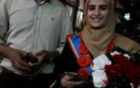 تهنئة لابنة شقيقتي المهندسة مريم فايز ساق الله وزوجها عبد الله مهاني بمناسبة مولد زينه