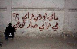 هل تعود المحبة في عيد الحب الى حركة فتح