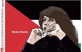 كتاب جديد للباحثة الدكتورة هيام بسيسو باللغة الفرنسية