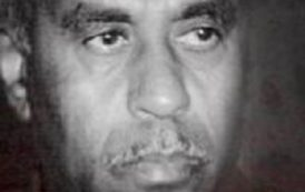 16 عام على استشهاد اللواء أحمد حسن مفرج ' أبو حميد وصحبه من الشهداء الابطال