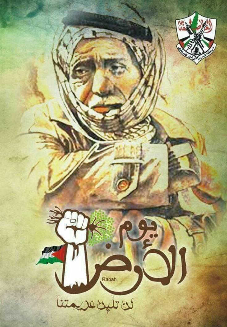وفد من حركة فتح يتفقد الجرحى بمستشفى الشفاء وقرار تنظيمي بالتبرع بالدم