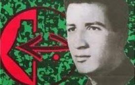 45 عام على استشهاد القائد محمد الأسود جيفاره غزه