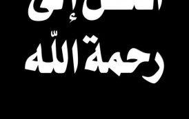 خير وخاتمة خير شاب يقولها تساوى الموت والحياة في غزه وبطلت تفرق