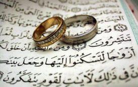 مبارك للعروسين الشاب المهذب عادل عماد ساق الله والعروس ايه اسامه ساق الله