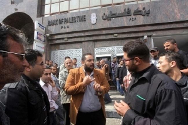 ايش صار برواتب الموظفين انكشفوا ووضعهم زفت مع دخول شهر رمضان الفضيل