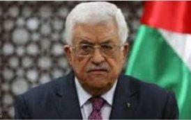 وصفة علاج أفضل من كل الأدوية والعلاجات للاخ الرئيس محمود عباس