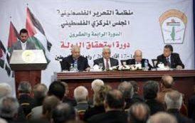 شكرا لأعضاء المجلس الوطني الذين وقفوا وقفة عز في رفع الحصار عن قطاع غزه