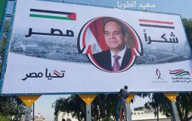 فش شكرا للشعب الصامد في قطاع غزه