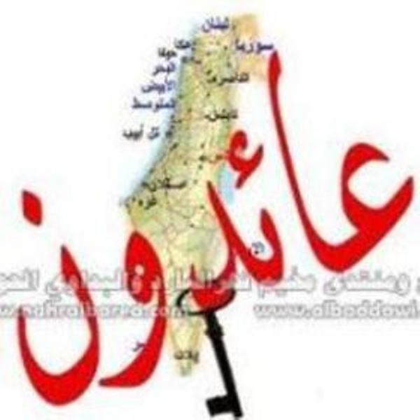 أحداث وقعت قبل ويوم نكبة فلسطين عام 1948 لابد من تذكرها