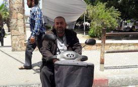 اجتهم على الطبطاب واجت منك يا جامع حال الهيئة القيادية لحركة فتح