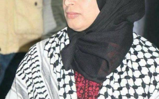 الحرية للأخت المناضلة سماح ابوعياض عضو لجنة إقليم حركة فتح إقليم الوسطى